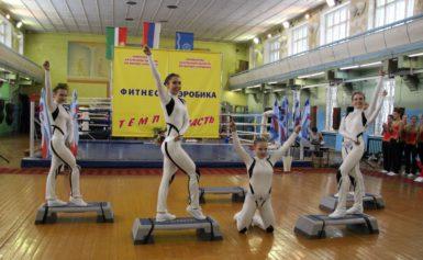 О виде спорта — ФИТНЕС-АЭРОБИКА
