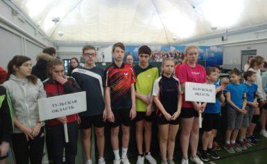 Результаты Первенства ЦФО по настольному теннису до 16 лет