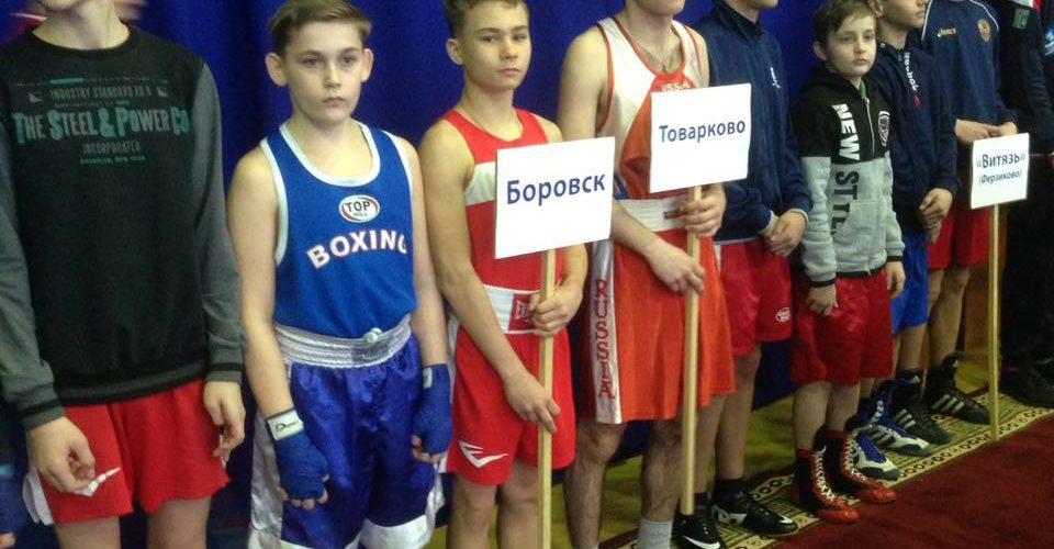 В г. Кондрово с 23 по 24 марта прошли соревнования открытого первенства памяти Евгения Радунского