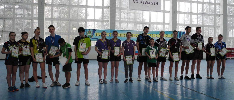 Первенство Калужской области по настольному теннису среди школьников