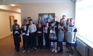 Вручение значков ГТО и сдача нормативов в СОШ №4 г. Боровск-1