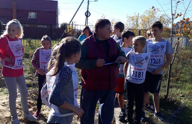 Сдача норм ГТО в Балабановской школе №4