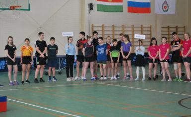 Кубок Губернатора по настольному теннису