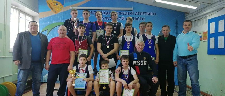 Первенство Калужской области по Тяжёлой Атлетике