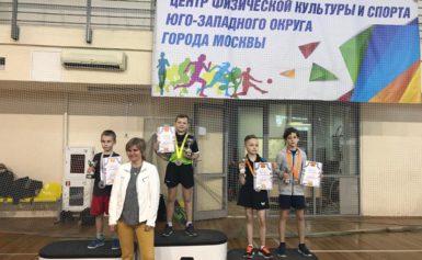 Кубок ЮЗАО г. Москвы по Настольному теннису