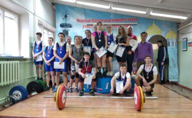 Чемпионат Калужской области по тяжелой атлетике