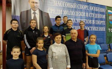 Открытый юношеский турнир «Кубок верхневолжья-2019»