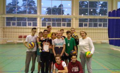 Открытое первенство Боровского района пр волейболу