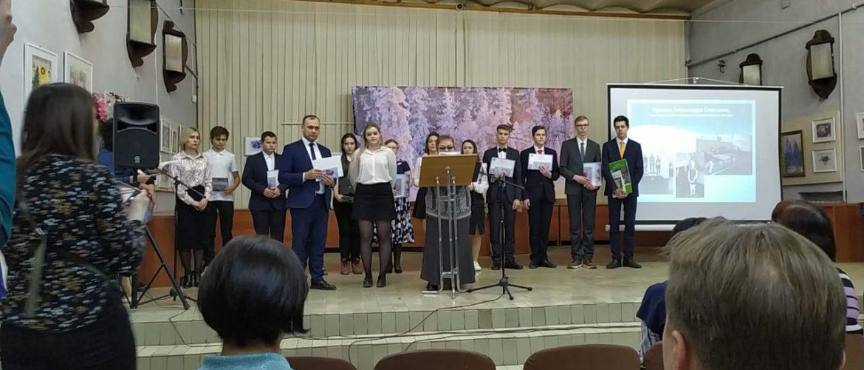 Грант администрации Боровского района