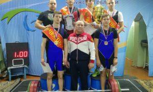 Кубок на призы главы администрации г. Обнинска по тяжёлой атлетике