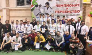 Чемпионат и первенство Калужской области по Джиу-джитсу