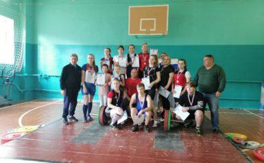 чемпионат Калужской области по тяжёлой атлетике