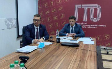 19-ое заседание  Координационной комиссии по реализации комплекса ГТО.