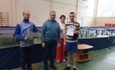 первенство Боровского района по настольному теннису для детей с ОВЗ