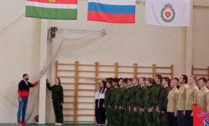 «К защите Родины Готов!», полуфинал
