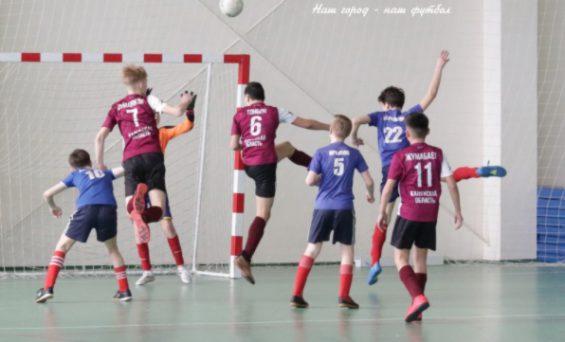Первенство Калужской области по футболу среди юношей 2007-2008 г.г.р.