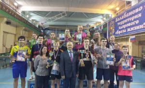 Кубок Губернатора Калужской области по настольному теннису