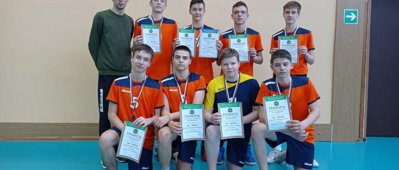 Первенство Калужской области по волейболу среди юношей 2005-2006 годов рождения