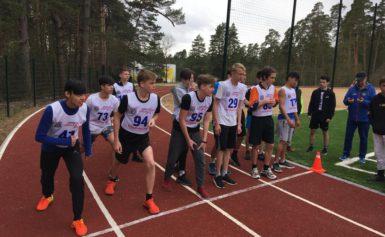 Соревнования по лёгкой атлетике в рамках спартакиады