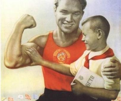 1946-1991 КОМПЛЕКС ГТО В ПОСЛЕВОЕННОЕ ВРЕМЯ