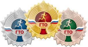 Приказ о награждении серебряными и бронзовым знаками отличия ГТО за 2 квартал 2021 года.